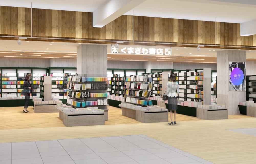 くまざわ書店イメージ画像1