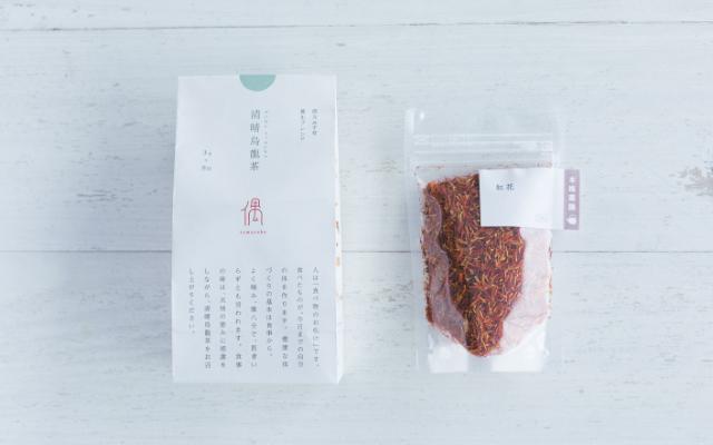 漢方みず堂の清晴烏龍茶&紅花