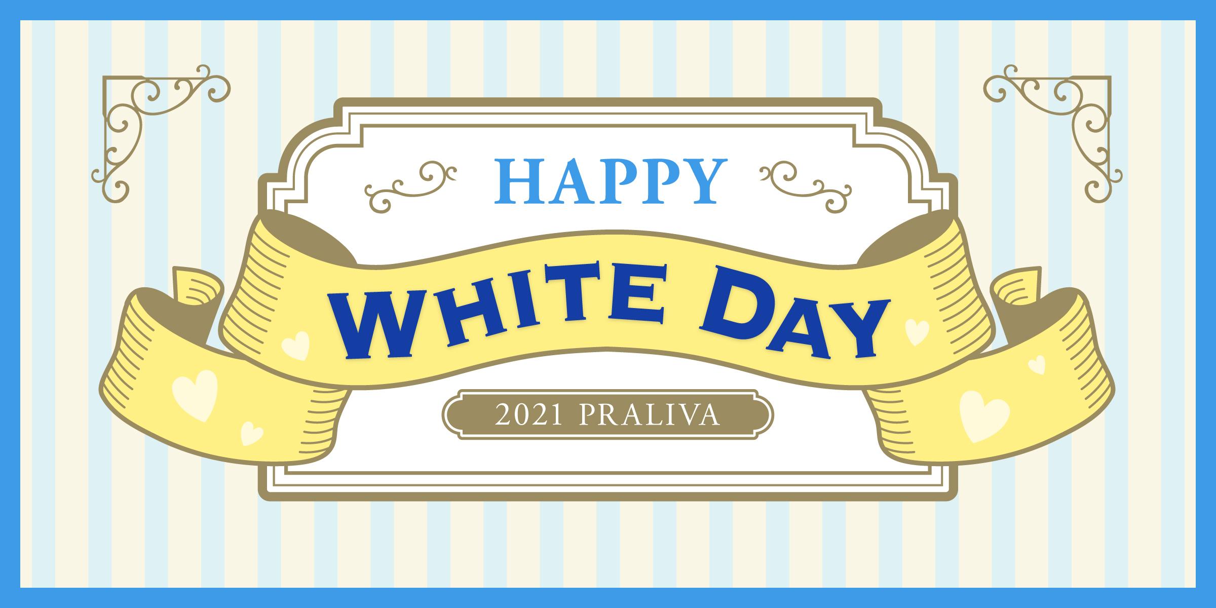 HAPPY WHITE DAY 2021 PRALIVA